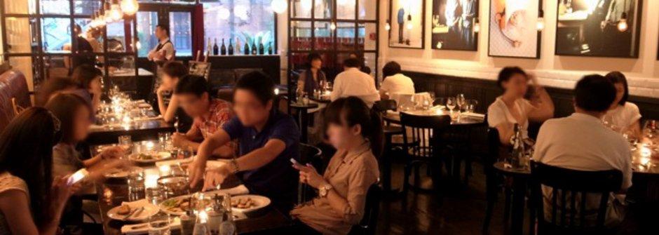 上海 迷人的法式小餐館 Frank(中英對照)