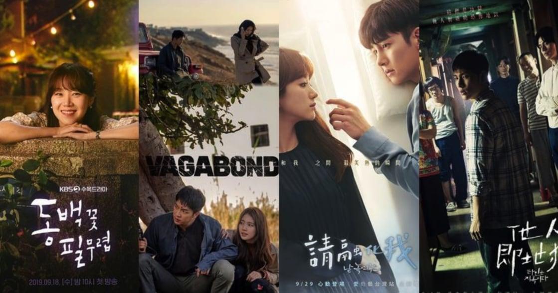 這些陣容,完全值得你期待!盤點九月必追的 7 部話題韓劇