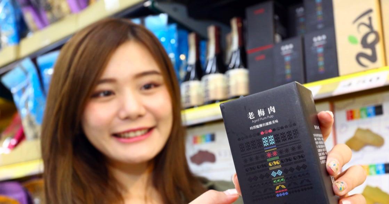 家樂福台灣週開跑!走進大賣場就能支持台灣品牌