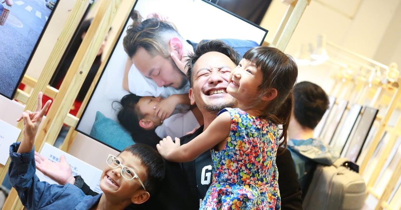爸比育兒日常攝影展:每一個爸爸都有機會決定,自己想成為什麼樣的父親