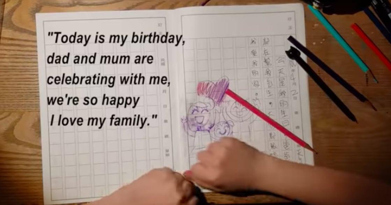 那孩子不停畫著美滿全家福,但背景傳來爸媽的互罵聲:60 秒影片說出家暴真相