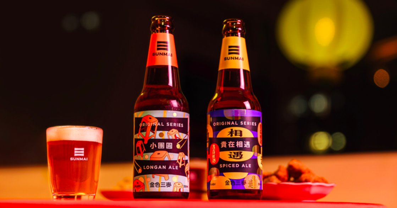 啤酒也要暖心喝!SUNMAI 全新兩款「祝福系」啤酒上市