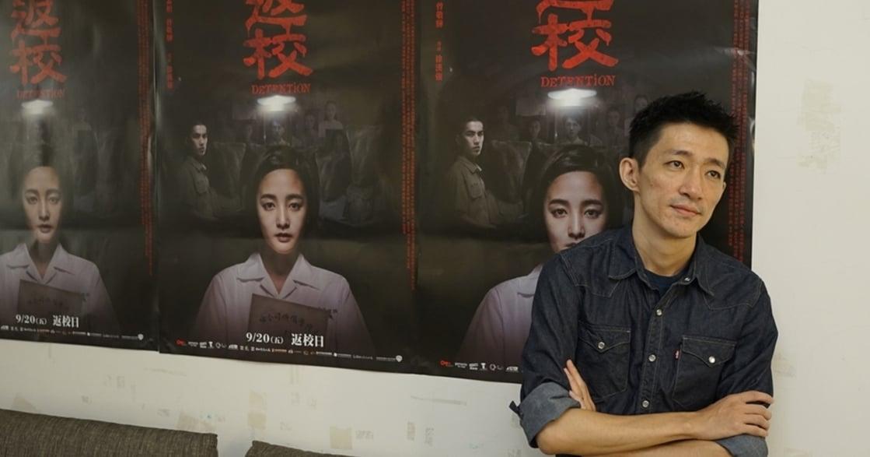 金馬 2019|專訪《返校》導演徐漢強:現在擁有的自由,是很多人賭上性命換來的