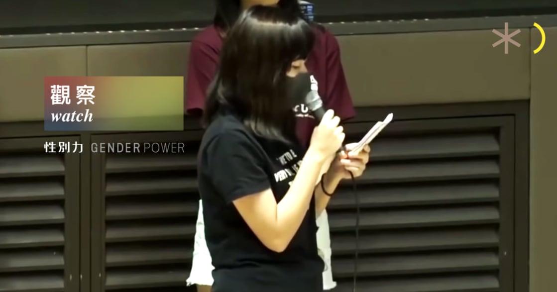 男警用力摸胸、女警看她如廁 香港中大學生吳傲雪:「如果我不站出來,還有誰會發聲」