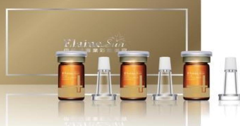 換季保養|專業彩妝品牌伊徠恩,推出保養新品:提升肌膚免疫力,才能穩定膚況