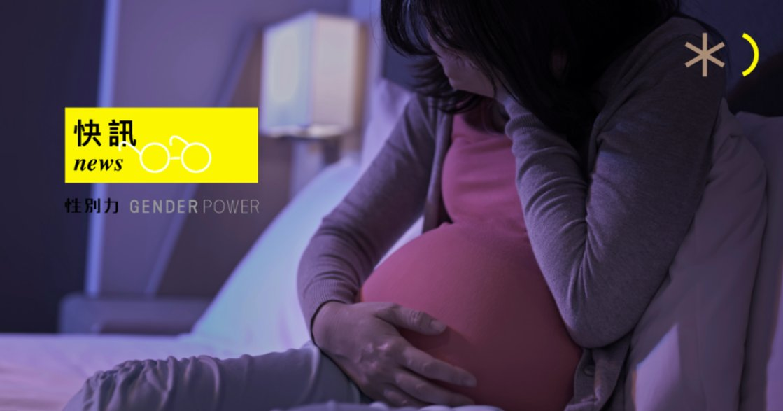 美國阿拉巴馬州:「就算被強暴,妳也不該墮胎」人工流產禁令,正式上路