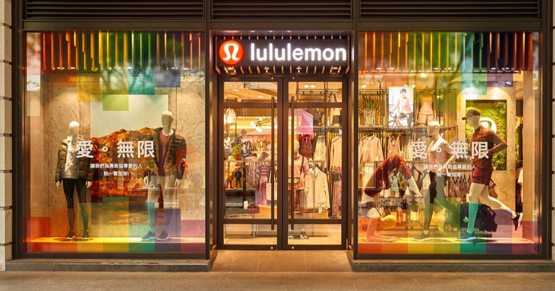 同志遊行月:lululemon Taiwan 推「愛。無限」活動