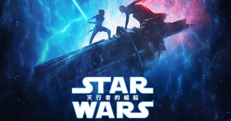 真的要結束了!《STAR WARS : 天行者的崛起》預告上線,集結 42 年經典畫面精華