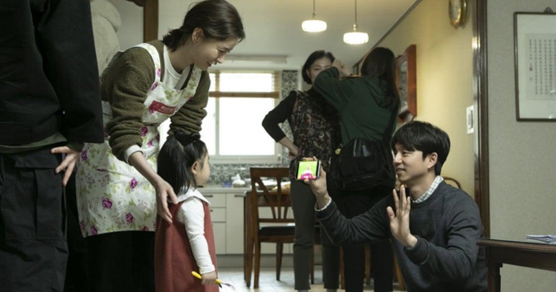 出演《82 年生的金智英》,孔劉淚灑電話:媽是怎麼把我養大的呢?