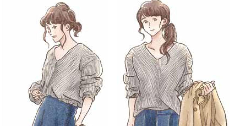 穿搭也要極簡主義!怎麼用 11 套衣服渡過秋冬?