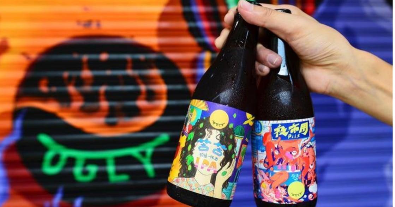 台灣的最棒!精釀「酉鬼」讓你邊逛夜市邊喝的啤酒