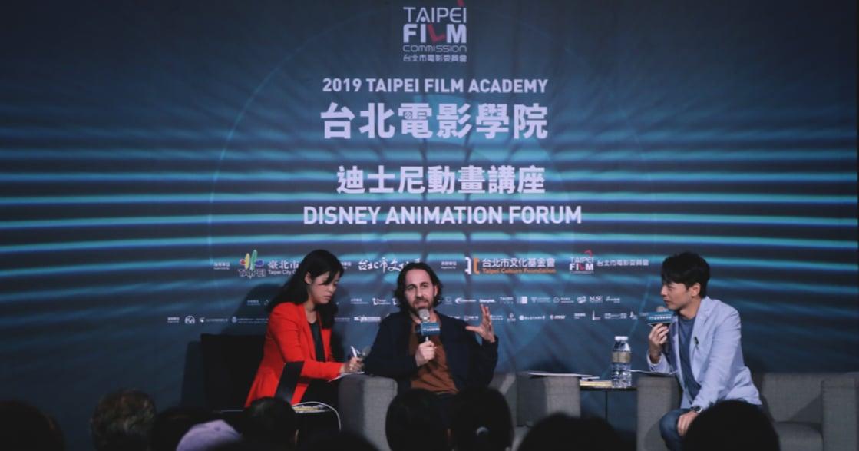 迪士尼動畫講座|《冰雪奇緣 2》故事總監馬可史密斯:不問觀眾偏好,只是想做出好電影