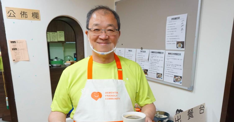 「我會不小心忘記,但我很努力」一間由失智症病友服務的咖啡廳