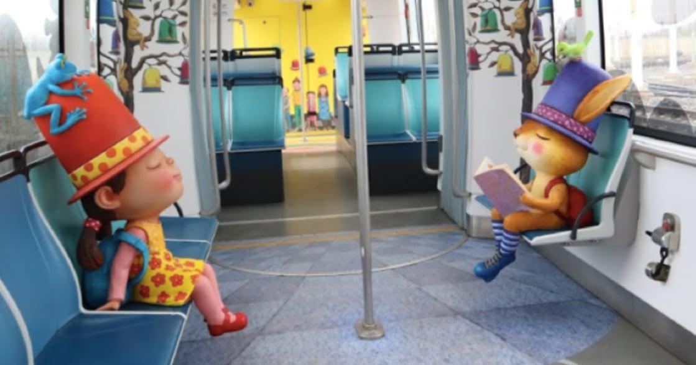 走進幾米童話世界:淡海輕軌通車滿週年,推出幾米主題列車