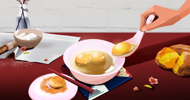 【吃與愛】吃完這鍋宿舍裡煮的湯圓,是否就有了成長的勇氣?
