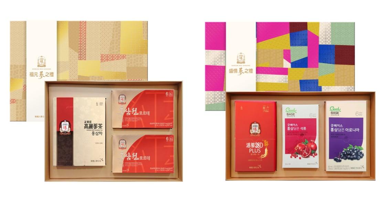 為了明年補氣!正官庄雙 12 推出春節禮盒及下殺優惠
