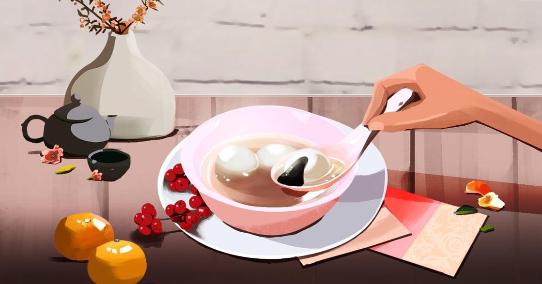 【吃與愛】還熱著的芝麻湯圓:你想念的不是他,而是被擁抱著的感覺