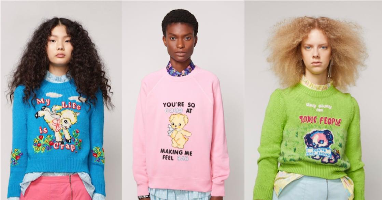 「你真的很擅長,讓人心情變得糟」Marc Jacobs 推出厭世金句惡趣味毛衣