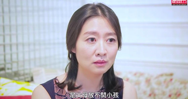 鄧惠文談家人:父母孩子之間,不可以只剩彼此索取