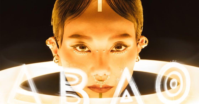 充滿未來感的最炫民族風!阿爆推出電音曲風母語專輯「Kinakaian 母親的舌頭」