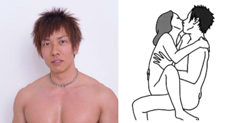 面對面擁抱更有感!AV 男優清水健:女生喜歡的「坐對面式」