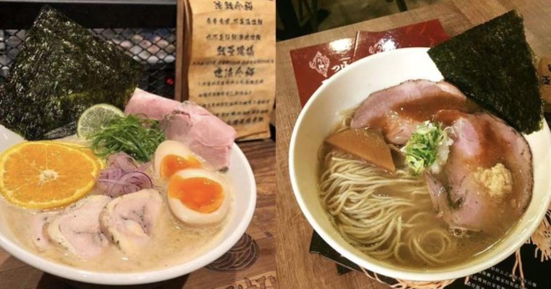 台灣十大拉麵店大盤點,哪家你還沒吃過?