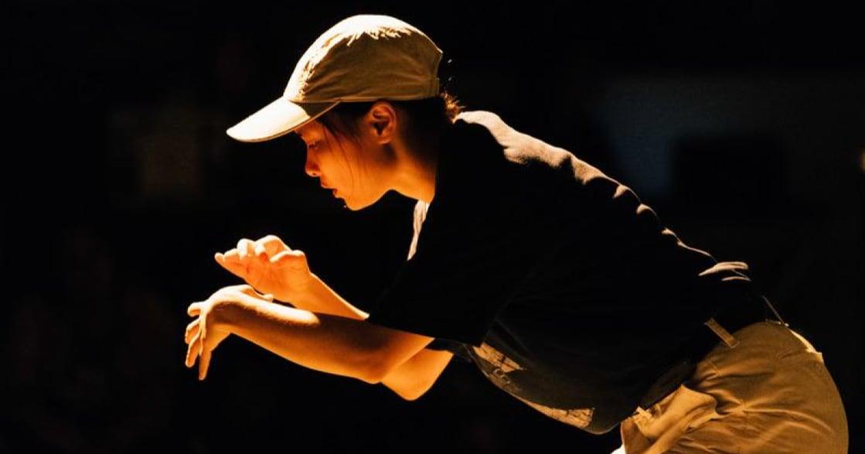 《關於消失的幾個提議Ⅲ》:一場與彼此會面的舞作