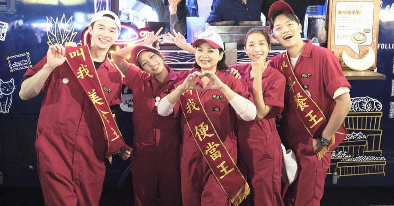 過年出不了遠門?公視「餐車環島發大財」帶你遊台灣