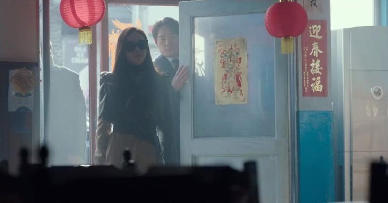 「迎春接福」、「恭賀新喜」 Netflix《愛的迫降》驚見台灣春聯!