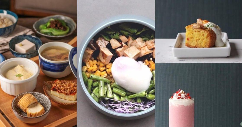 想要更無負擔的生活!台北五家質感蔬食餐廳盤點