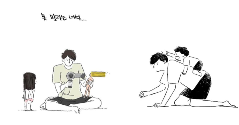 「跟這樣的男人結婚,會很幸福」韓國療癒插畫集,看超暖爸爸的育兒內心小劇場