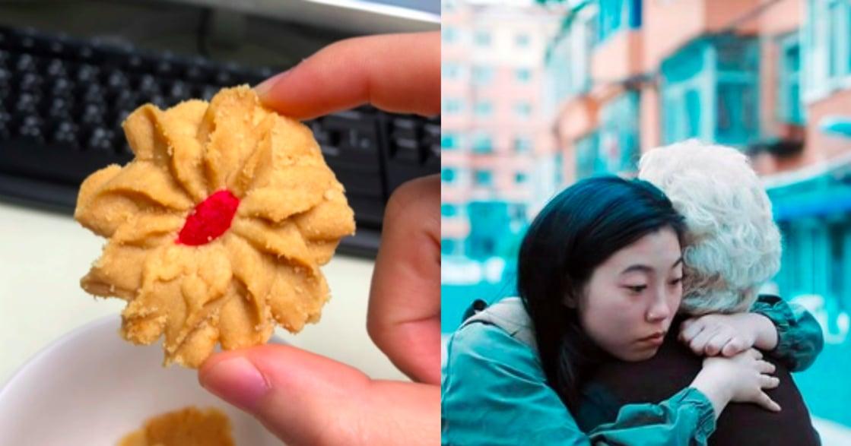 【吃與愛】外婆的小花餅乾:時間帶走了人,卻帶不走遺憾