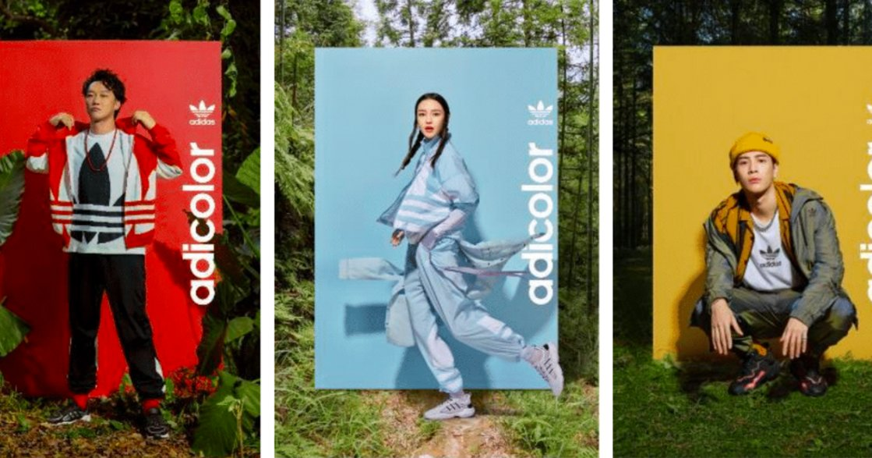 adidas Originals ERA 系列再現 90 年代復古風潮。解構經典,原創風格不滅!