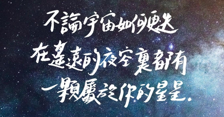 為你點歌|為什麼我們的愛,始終無法克服遠距離?