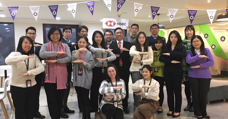 迎接婦女節!滙豐台灣提供所有女性員工額外一天有薪休假