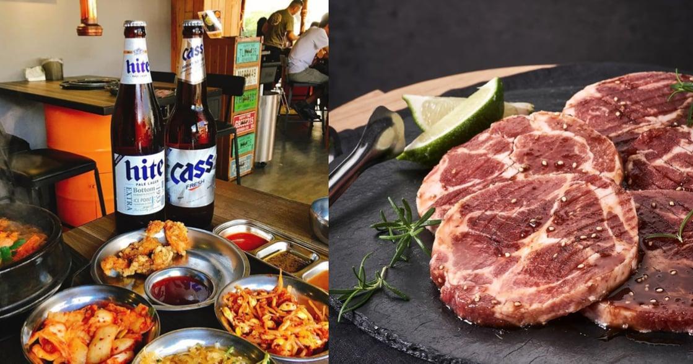 想好好吃飯療癒生活:盤點 5 家平價又美味的韓式燒烤名單