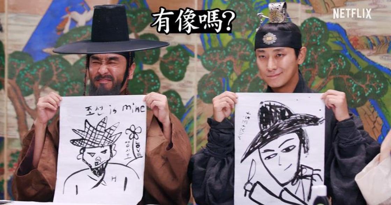 《李屍朝鮮》第二季倒數宣傳!朱智勛、裴斗娜、柳承龍提起畫筆大展畫功