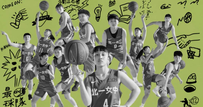 猶豫是對自己太客氣 ,NIKE 以系列活動致敬年度高中籃球盛事與熱情無懼的運動女力