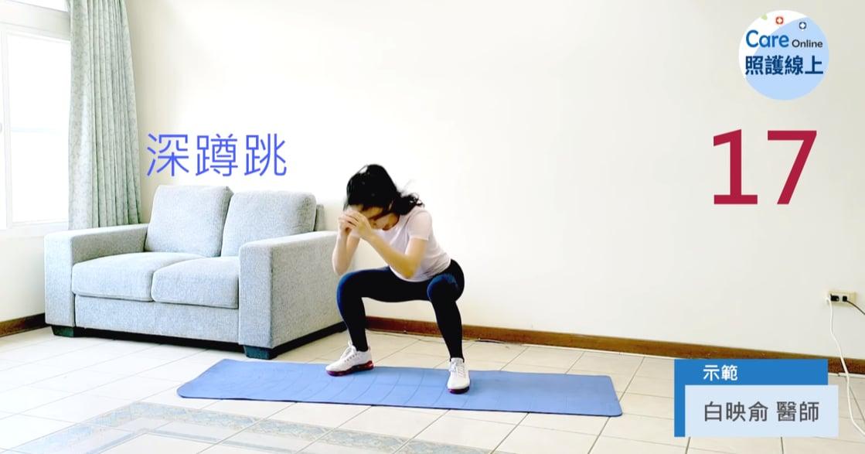 一次只要七分鐘!專屬女性的增肌減脂運動方法公開