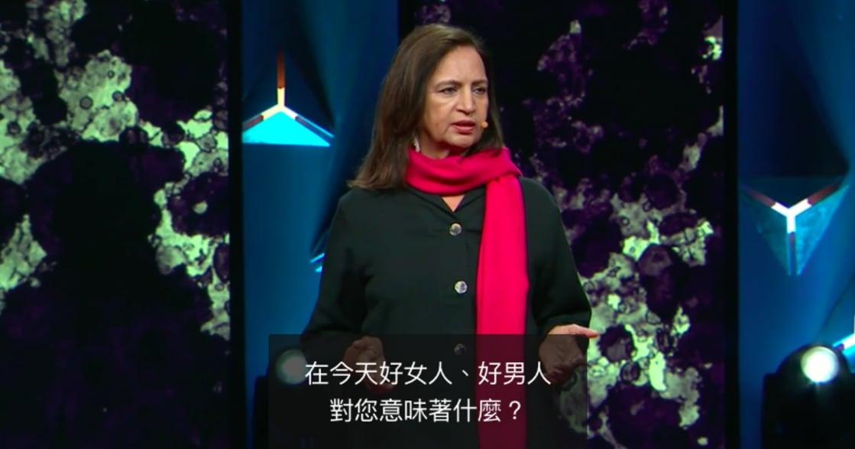 「彷彿有一隻腳踩在我們的喉嚨上」一部 TED Talk,說明社會如何用這七個方法堵住女人的嘴