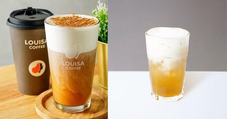 除了咖啡以外的品項也超好喝!路易莎必點,五款熱門飲料推薦