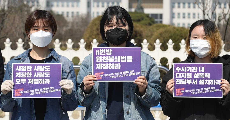 「她們被迫在身上刻下奴隸二字」南韓 N 號房販賣性虐待影片,200 萬人憤怒連署抗議