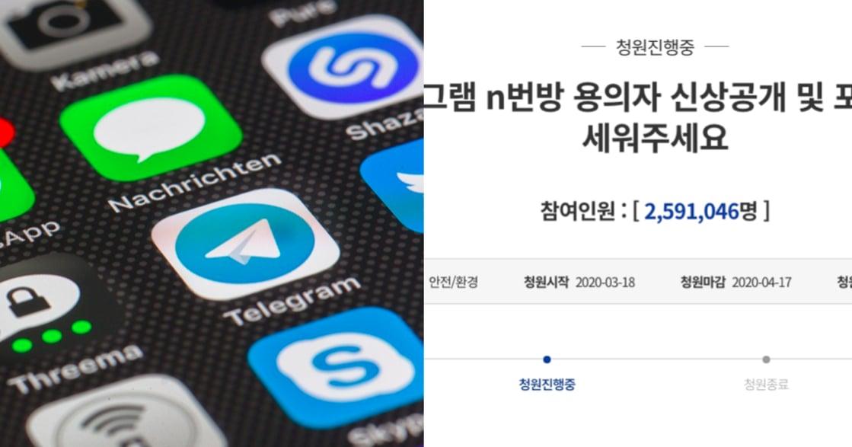 記者真實紀錄南韓「N號房」內恐怖真相