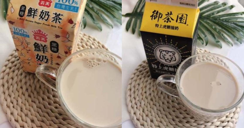 超商鮮奶茶超越手搖店?七款熱門飲料,想喝隨時買