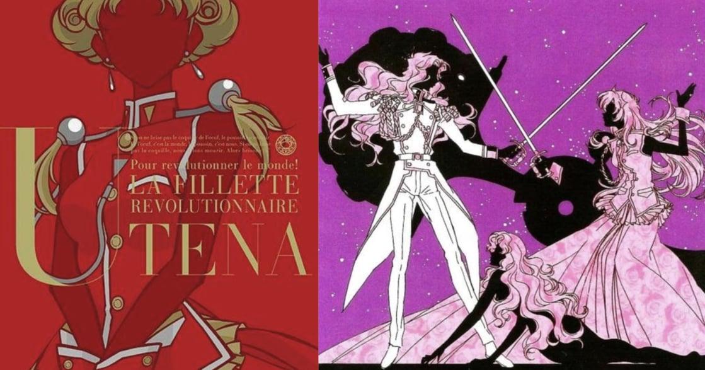經典少女漫畫《少女革命》:你不必等待王子,成為自己就很有力量