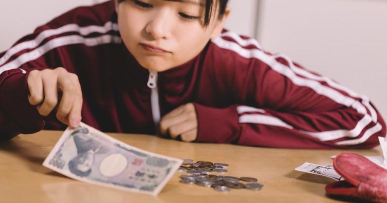 想存錢,但又忍不住想花錢?給小資族的有效「分帳戶管理法」