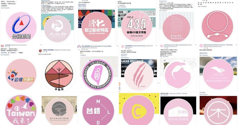 「響應粉色口罩,顏色不分性別」連肯德基、台啤都換上粉紅頭貼!