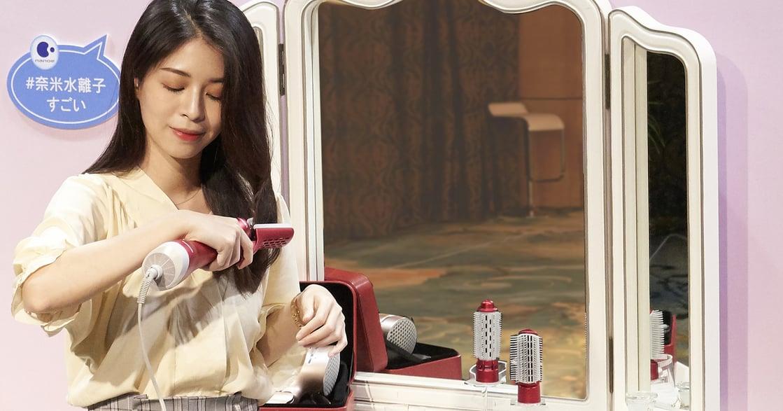 打造居家生活新美學!Panasonic 春季家電新品,讓你體驗更便利、聰明的智慧生活