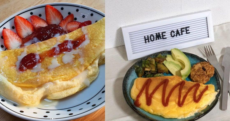 居家療癒食譜|手酸卻值得的挑戰!超綿密「1000次歐姆蛋」