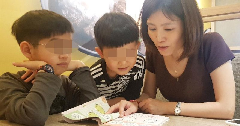「假如我的孩子只看抖音長大」一位母親對 3C 世代的感想與建議